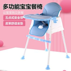 4-IN-1 Baby's High Chair